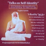 Talks on Self-Identity_cd_cover DVD_26_11_2001