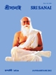 48) Sri Sanai 2012 Janmasthami - Copy