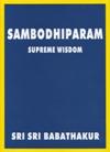 Sambodhiparam (English)