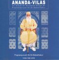 CD-Ananda-Vilas - Copy