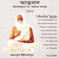 CD-Atmabaad - Copy