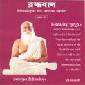 CD-Brahmabaad - Copy