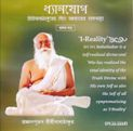 CD-Dhyanayoga - Copy