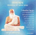 CD-Jnanayoga - Copy