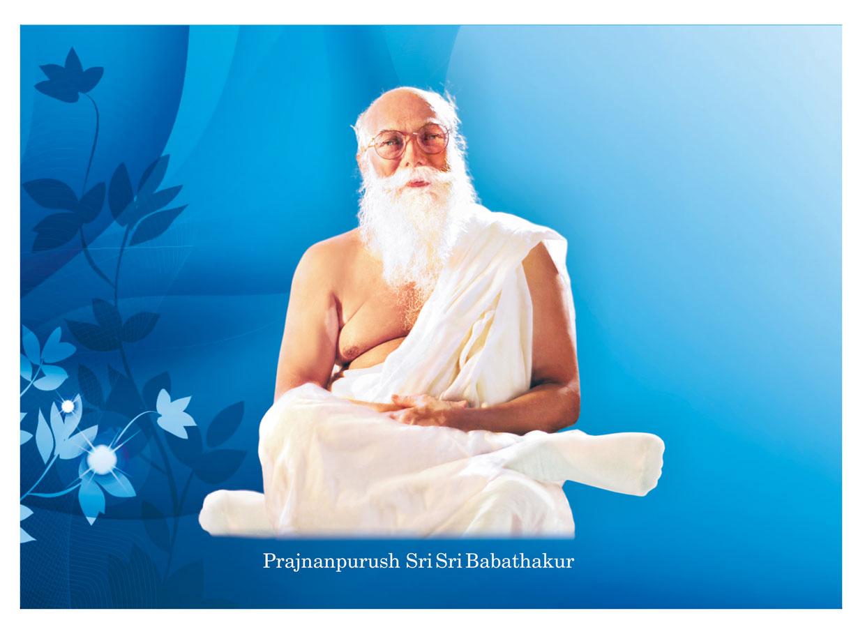 1)-Front-Page---Invitation-Card-for-Punyatithi-2014