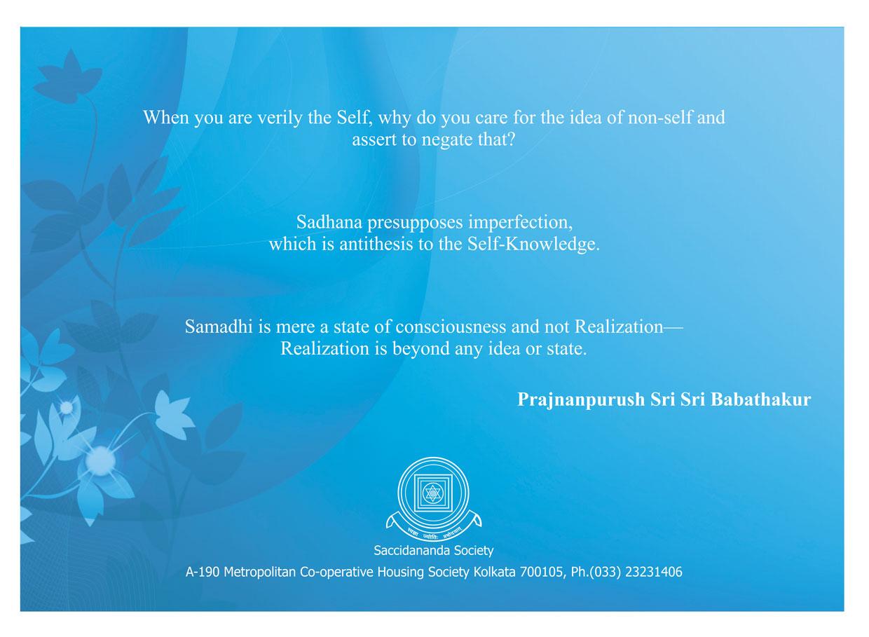 3)-Back-Page---Invitation-Card-for-Punyatithi-2014