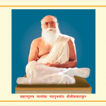 Gurupurnima_Card_2015_1st-Part-(web)