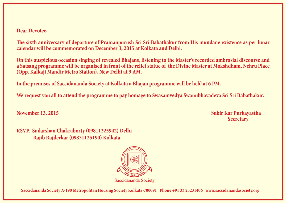 Invitation for the Program on 3rd Dec 2015 Saccidananda Society