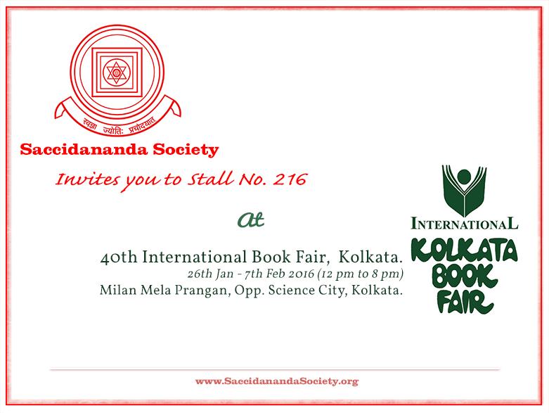 Invitation to our Stall No. 216 at Kolkata Bookfair, 2016.