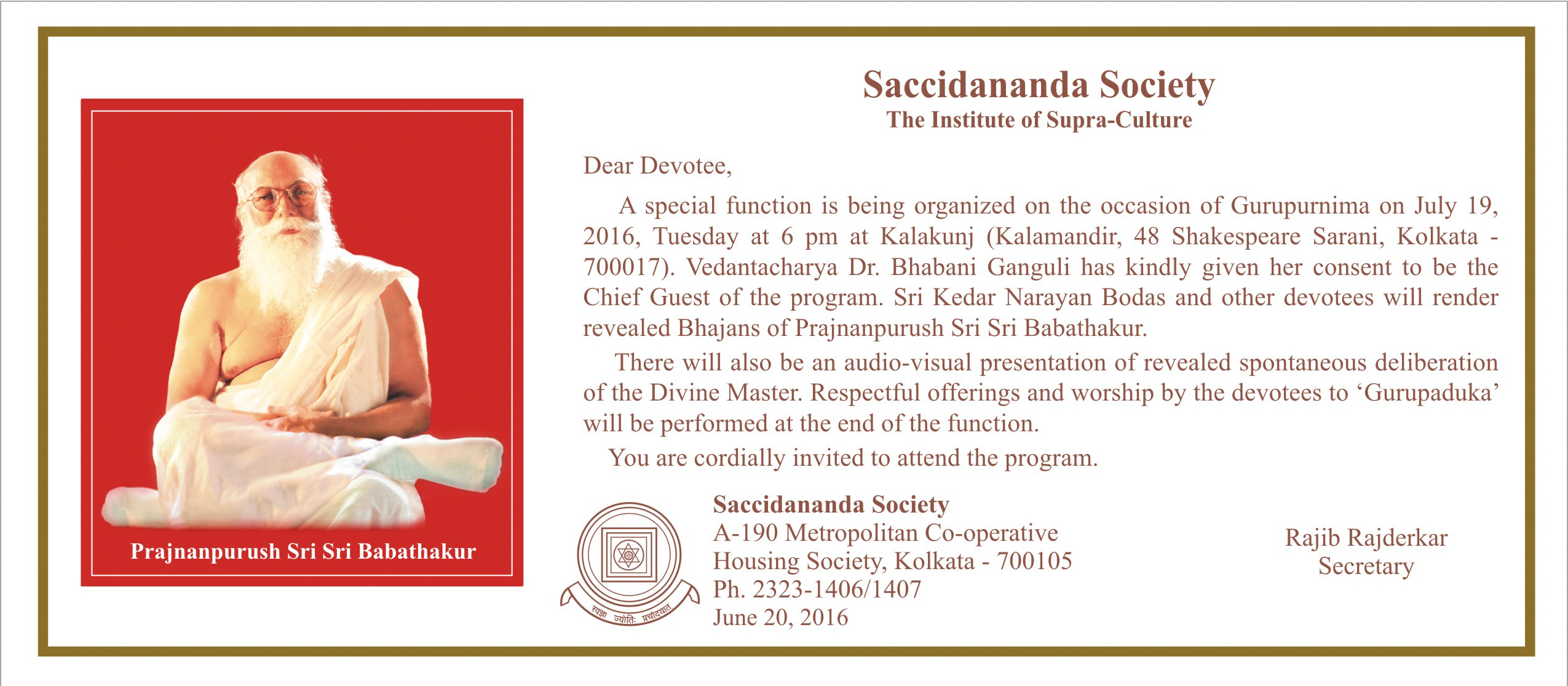 Invitation-Card_Gurupurnima_2016-(HIRES).English